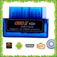 ELM327 OBDII Bluetooth V.2.1 ДИАГНОСТИКА