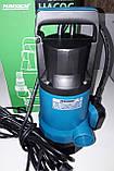 Дренажный насос «Насосы +» DSP 750PD, фото 3