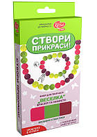 """Набор  для детского творчества, браслет и бусы """"Радуга""""+подарочный пакет, фото 1"""