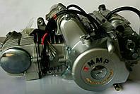 Двигатель мопед Актив (алюминиевый цилиндр) 125 см3 механика