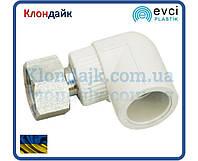 Колено с накидной гайкой Evci PPR 20х1/2