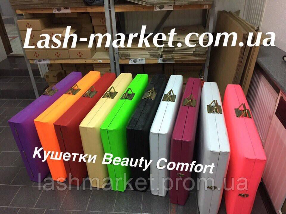 "Косметологічна кушетка Beauty Comfort ""Стандарт"" (кольори в асортименті) від виробника"