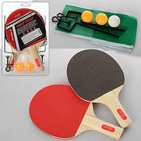 Ракетка для настольного тениса за 2шт 1 шар + сетка в слюде 19*29*4см MS 0218