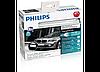 Дневные ходовые огни Philips LED Day Light Guide 12825WLEDX1