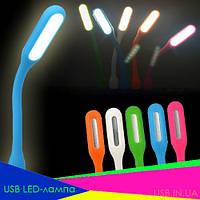 USB - LED-Лампа UL-6 для ноутбука чи ПК