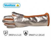 Перчатки Terk400, кожаные,термостойкие