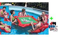 Bestway Бествей  43096 Надувной набор для игры в покер на воде