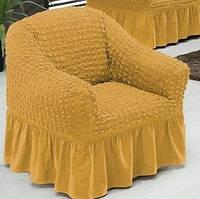 Чехол для кресла Arya Burumcuk оригинал Янтарный (Светло-горчичный)