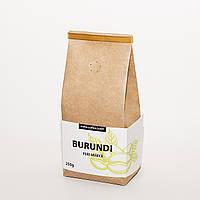 Кофе в зернах Burundi 250 гр