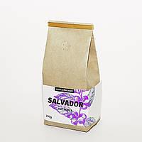Кофе в зернах Salvador 250 гр