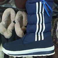 Женская зимняя обувь Украинского производства