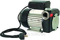 Насос для перекачки дизельного топлива PA2 - 80л/мин, 220В