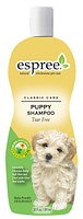 Шампунь для щенков и котят  Espree Puppy & Kitten Shampoo, 355 мл