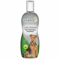 Профессиональный шампунь для ухода за грубой и жесткой шерстью Espree Texturizing Shampoo, 355мл