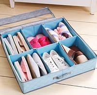 Органайзер для обуви Цвет серый и голубой