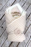 """Зимний набор """"Дует"""" вязаный махровый для новорожденного (конверт-одеяло 85*85 см + зимняя шапочка) ТМ MagBaby Бежевый"""
