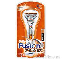 Бритва Gillette Fusion Power с 1 сменным картриджем