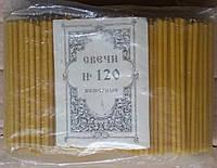 Свечи церковные № 120 ( 600 шт.), фото 1