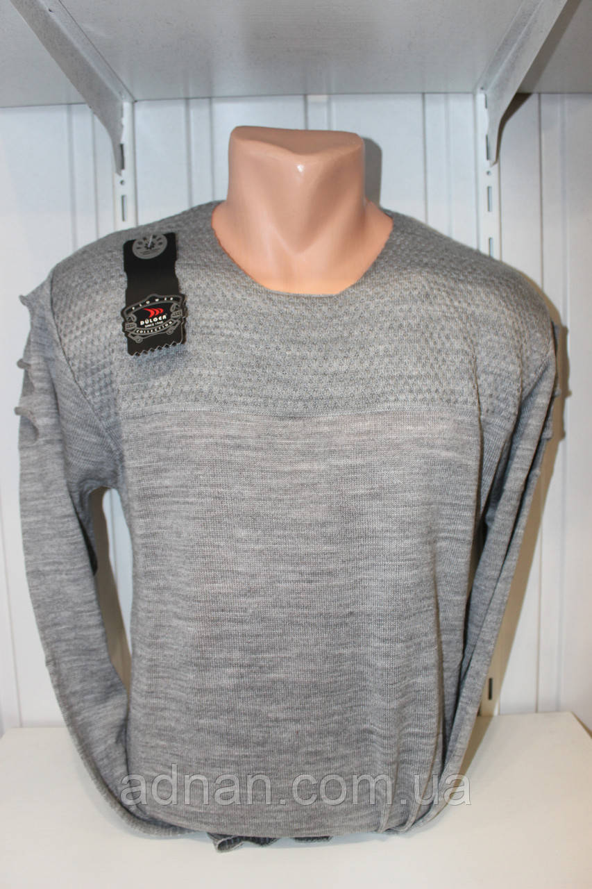 Свитер мужской DULGER, комбинированый 001/ купиь свитер мужской оптом