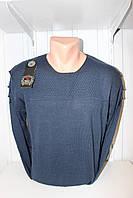 Свитер мужской DULGER, комбинированый 005/ купиь свитер мужской оптом