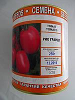 Семена томата сорт Рио Гранде  250 гр