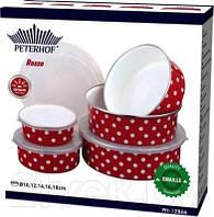 Набор ёмкостей для продуктов Peterhof PH 12866, фото 1