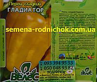 Перец Гладиатор высокоурожайный средне спелый сорт сладкого перца для открытого грунта, засухоустойчивый