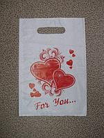 Пакет полиэтиленовыйFor You…