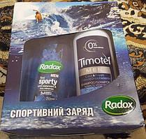 Набор Radox Спортивный мужской