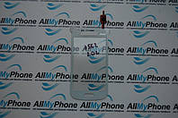 Сенсорный экран для мобильного телефона Samsung S7560 / S7562 белый