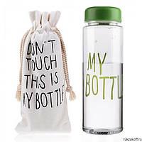 Бутылка My Bottle 36.6 стеклянная зеленого цвета