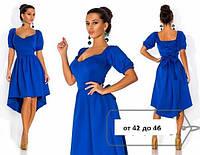 Платье Коктейльное ассиметрия хвост электрик