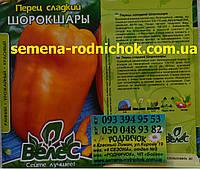 Перец Шорокшары раннеспелый урожайный сорт сладкого перца для консервации и переработки