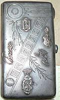 Портсигар. Россия.  перв. пол XIX-го века  серебро 84 пр.