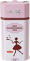 Мука из коричневого риса без глютена Ms. Tally 1кг Украина
