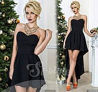 Платье Коктейльное с шлейфом чёрное макси