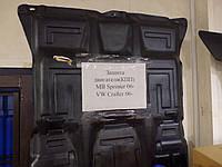 Защита двигателя MB Sprinter/VWCrafter 06- пр-во Florimex FX310534