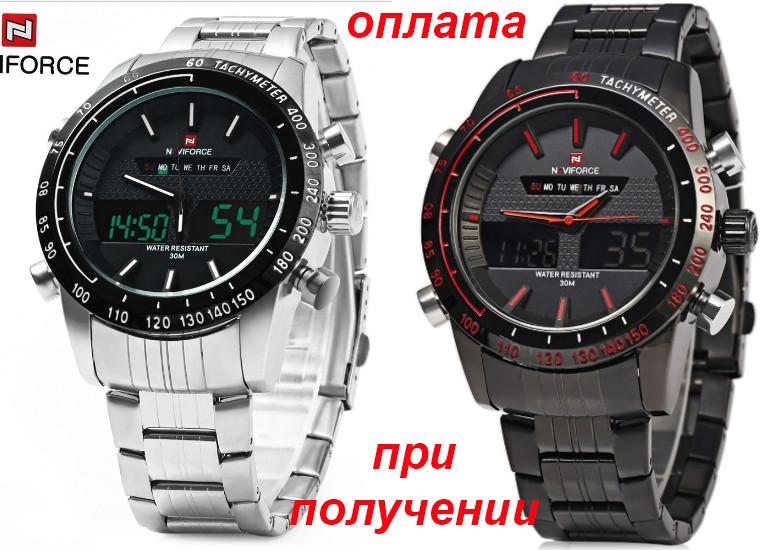 Чоловічі військові, спортивні годинник NAVIFORCE NF9024 Led ОРИГІНАЛ