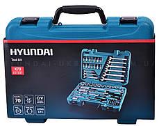 Набор инструментов универсальный Hyundai K 70, фото 2