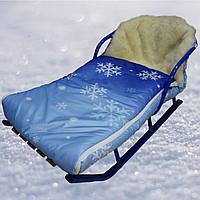 Меховой конверт для санок и колясок Снежинка (голубой)