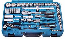 Набор инструментов универсальный Hyundai K 98, фото 3