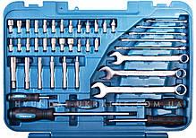 Набор инструментов универсальный Hyundai K 98, фото 2