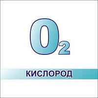 Кислород (жидкий ГОСТ 6331-78 и газообразный ГОСТ 5583-78)