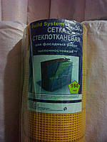 Сетка фасадная (5*5мм), 1х50м, 160 желтая , фото 1