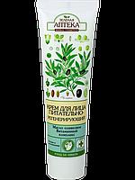 Крем питательно-регенерирующий Зеленая Аптека 100мл.
