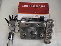 Накладной замок Yutl V88-L/S для входной двери