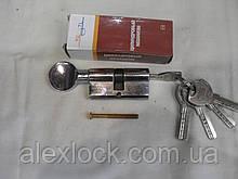 Циліндровий механізм Yutl SK 60мм. Ключ вертушка, лазерний, 5 ключів