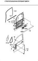 Молдинг уголка переднего стекла правый MATIZ II GM Корея (ориг) 96314537, 96518909