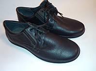 Туфли цельнокожаные модельные мужские р.42