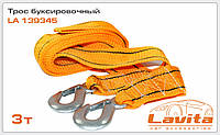 Трос буксировочный 3т. 4,5м 60мм (п-пропилен) LAVITA LA 139345